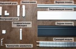 монтаж водяного теплого  плинтуса (инструкция 0-1)